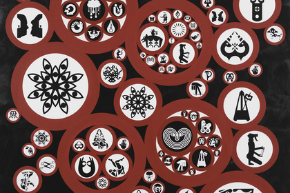 RYAN MCGINNESS: Ocular Evidence
