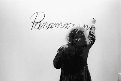 35 Years Panamarenko & Deweer Gallery - A Brilliant Story Since 1983