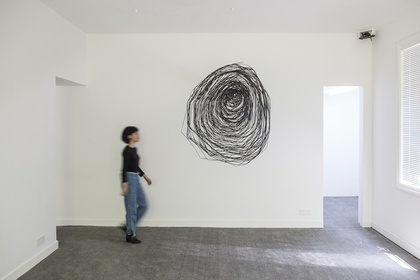 Feng Chen Solo Show | 冯晨个展