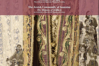 """The Jewish Community of Ioannina – The Memory of Artefacts"" and ""Joseph Eligia, the Poet of the Lake"""