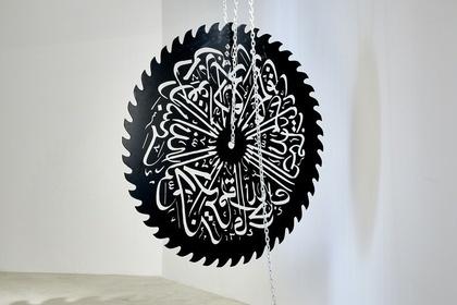 mounir fatmi: Fragmented Memory