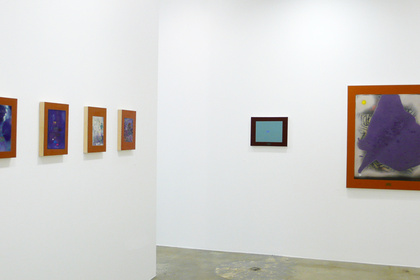 Michael Byron: Framed Abstractions 2005-2012