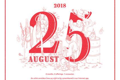Singapore Calendar: Hungry Ghost Festival