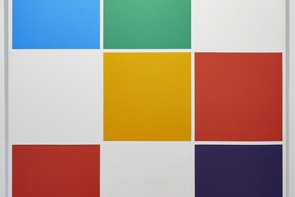 Waldo Balart: Propositions on Color, Rhythm and Light