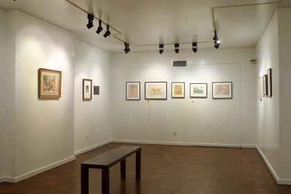 Autumn Exhibition: New Acquisitions