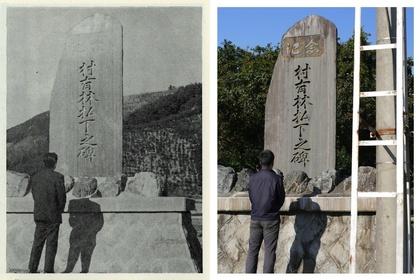"Kota Takeuchi ""Photographs turn stone monuments into mere stone, but even so people take them."""