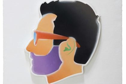 Alex Israel: Self-Portrait