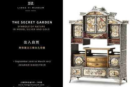 The Secret Garden: Symbols of Nature in Wood, Silver and Gold