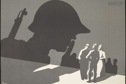 Weapons of Mass Seduction: The Art of Propaganda
