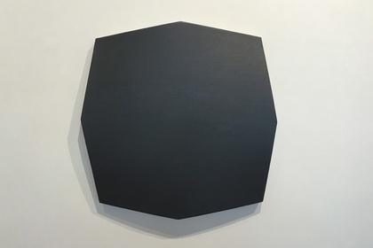 Dirk Rathke. Malerei
