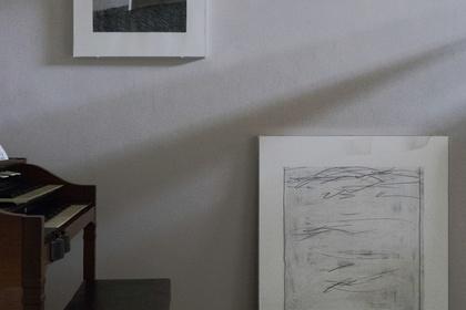 Michiko Inami Exhibition 2017