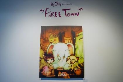 Fly Okay Presents Phree Town