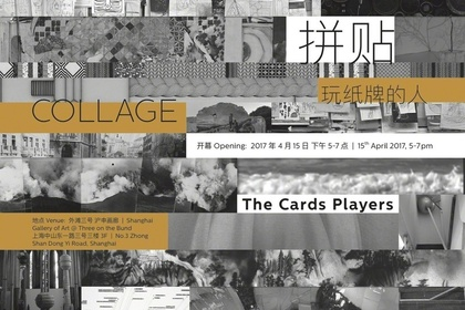 COLLAGE: The Cards Players