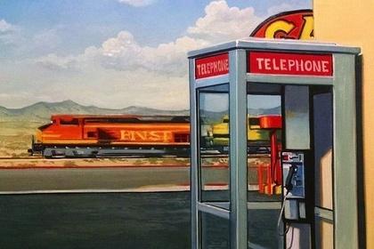 Glenn Ness - A World Away
