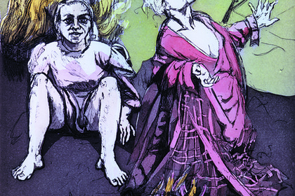 Paula Rego: Pendle Witches and Children's Crusade