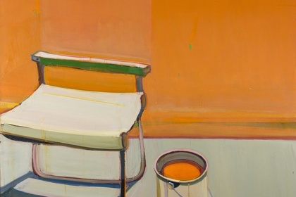 Full Spectrum: Paintings by Raimonds Staprans