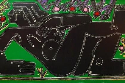 """DECONSTRUCTING GENDER"": New Works by AMERICA MARTIN - Laguna Beach"