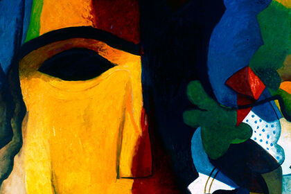 I am the cry, who will give voice to me?* DIA AL-AZZAWI: A RETROSPECTIVE (from 1963 until tomorrow) First Part