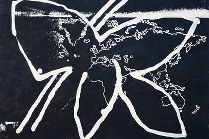 Rafael Gray: Chaos in Progress