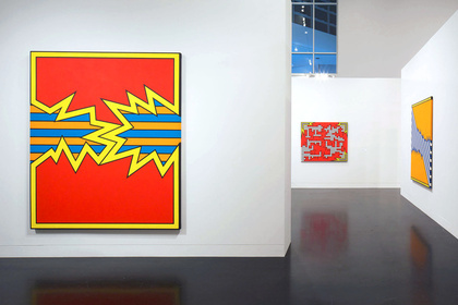 Nicholas Krushenick: Electric Soup