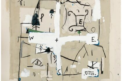 Jani Hänninen: Call It a Day