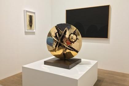 Italian Post-war Sculptures: Between Figuration and Abstraction (St. Moritz)
