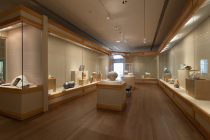 New Forms, New Voices: Japanese Ceramics from the Gitter-Yelen Collection