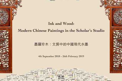 Ink and Wood: Modern Chinese Paintings in the Scholar's Studio