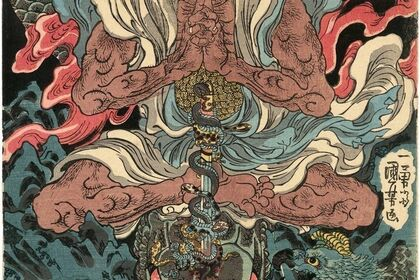 ASIA WEEK 2018: Supernatural; Ghosts & Demons in Japanese Prints