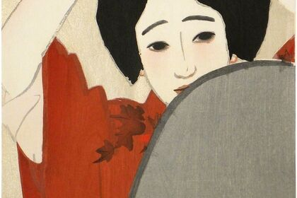 MIRROR MIRROR: Reflecting Beauty in Japanese Prints and Paintings