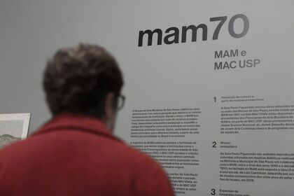 MAM 70: MAM and MAC USP