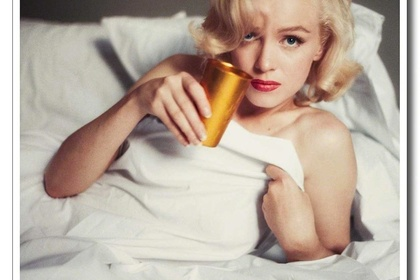 Milton Greene - Essential Marilyn Monroe: 50 sessions