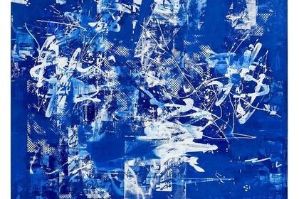 John Bauer: Recent Work