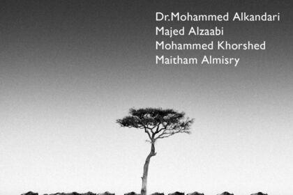 Wild Moments: Through the Lens of Kuwaiti Photographers