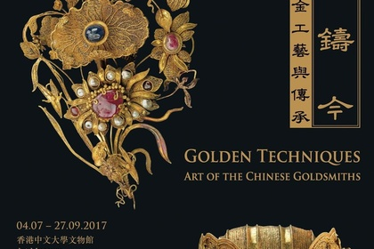 Golden Techniques: Art of the Chinese Goldsmiths