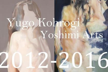 Yugo Kohrogi 2012-2016
