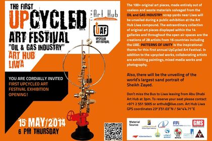 1st Upcycled Art Festival exhibition