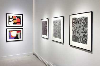 INTERLOCK: Color & Contrast in Abstraction
