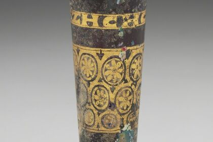 """Drink That You May Live"": Ancient Glass from the Yale University Art Gallery"
