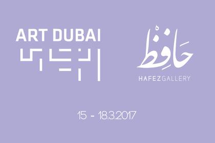Art Dubai Modern 2017