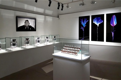Yves Hayat: Perfume, That Obscure Object of Desire