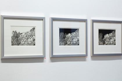 Arne Bendik Sjur - Mythological Landscape