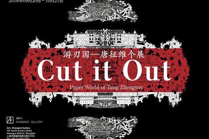 Cut it Out: Paper World of Tang Zhengwei