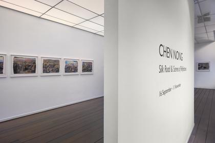 Chen Nong - Silk Road & Scenes of Reflections