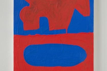 Chaz Bundick (Toro Y Moi) : Solo Exhibition