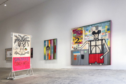 Armando Lerma: Dreamland and the Discovered Paintings of Joseph Ernst