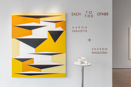 Each to the Other: Sharon Engelstein + Aaron Parazette