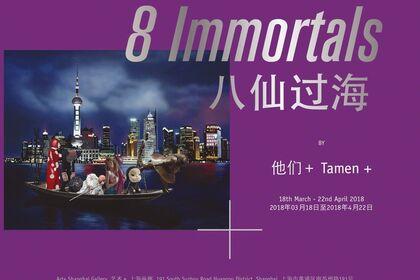 """""""8 Immortals""""  New Series by Tamen+  八仙过海"""
