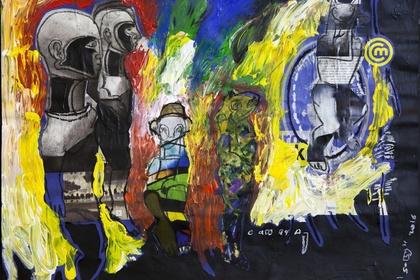 Les Mutants, by Soly Cissé