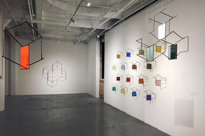 Geometric Complexions. Curated by Sergio Gomez